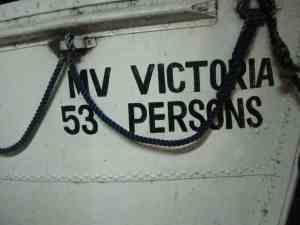 MV Victoria ship, Lake Victoria, Tanzania / Uganda (2012-05)