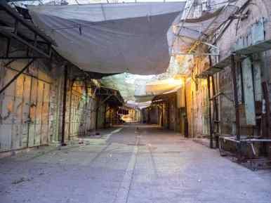 Former gold market, Hebron, Palestine (2017-01-08)