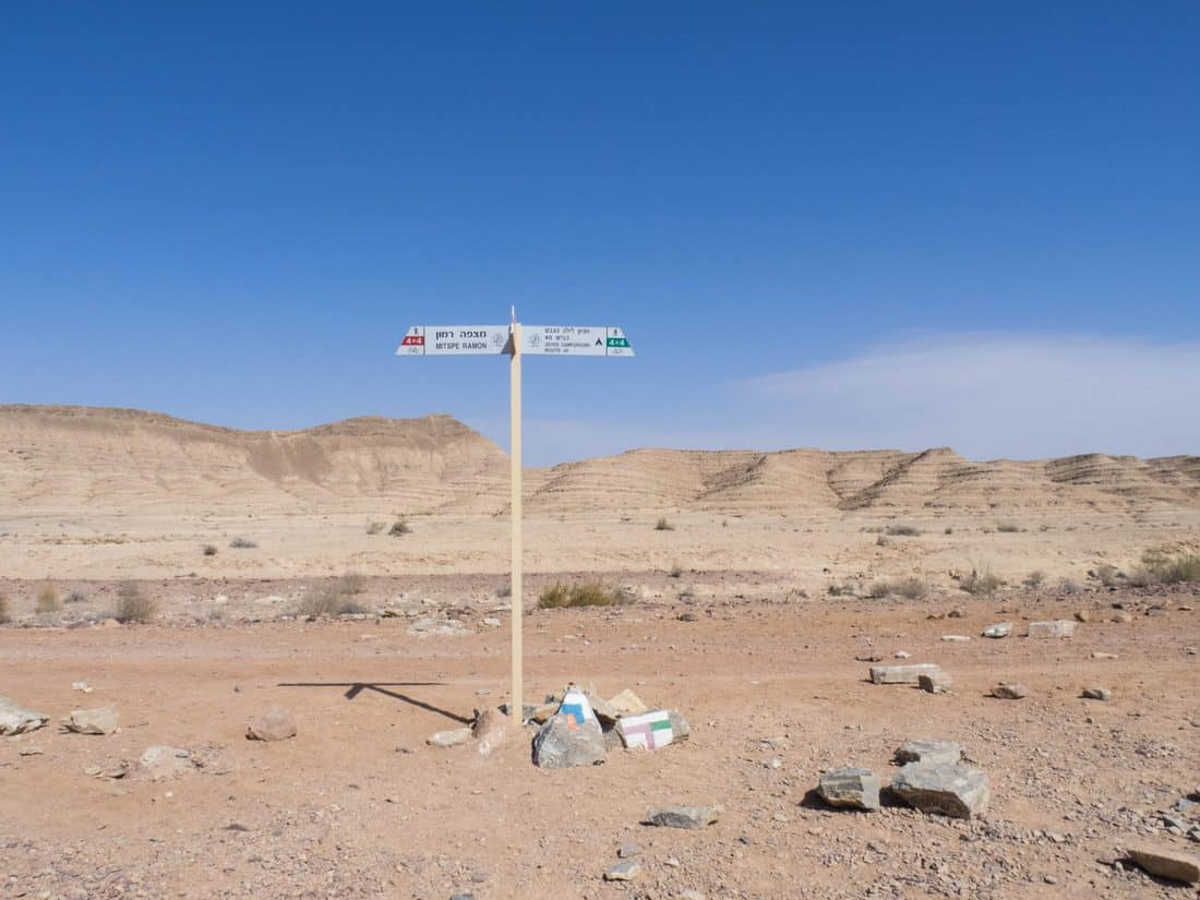 как нарисовать город в пустыне