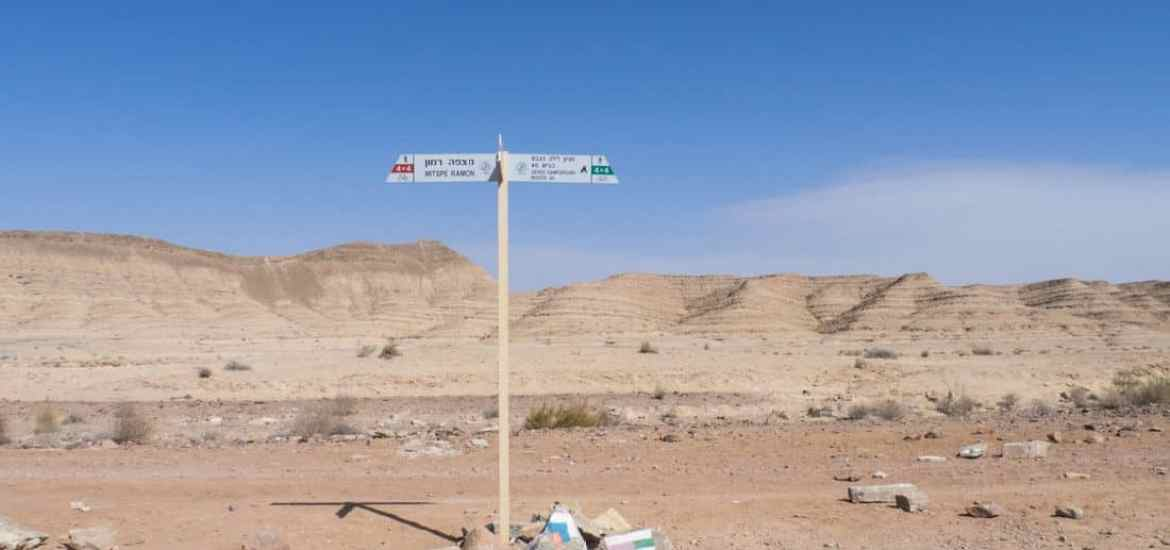 Markers for hiking path, Ramon Crater, Mitspe Ramon, Israel (2017-02-08)