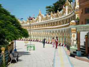 Outside Umin Thounzeh Paya, Sagaing, Mandalay, Myanmar (2017-09)