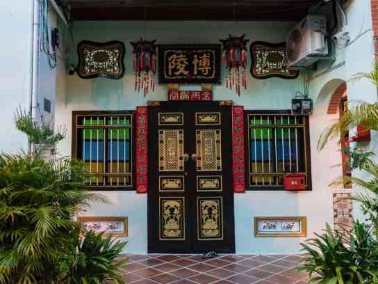 Ornate Chinese entrance, George Town, Penang, Malaysia - 20171221-DSC03077