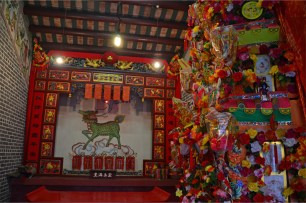 Inside the village ancestral shrine