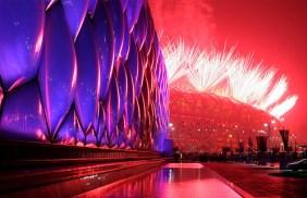 beijing-cube-fireworks
