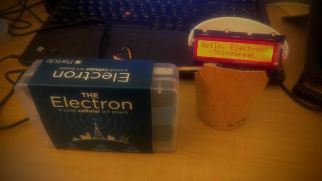 Particle Electron