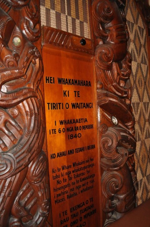 Waitangi Treaty House carvings