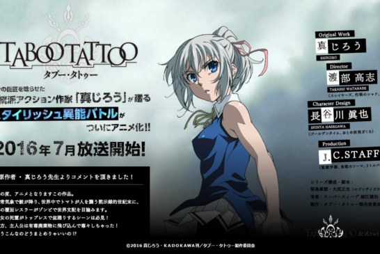 Taboo Tattoo Anime Unveils Main Cast, Premieres July 2016