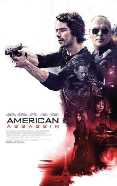 American Assassin poster(CBS Films)