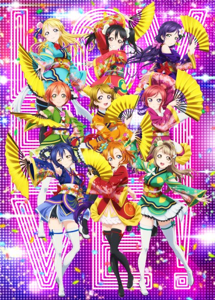 Love Live poster