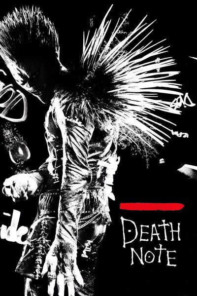 """Poster for the movie """"Death Note"""""""