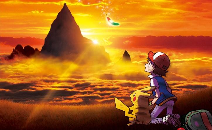 Pokemon The Movie: I Choose You! (Fathom Events)