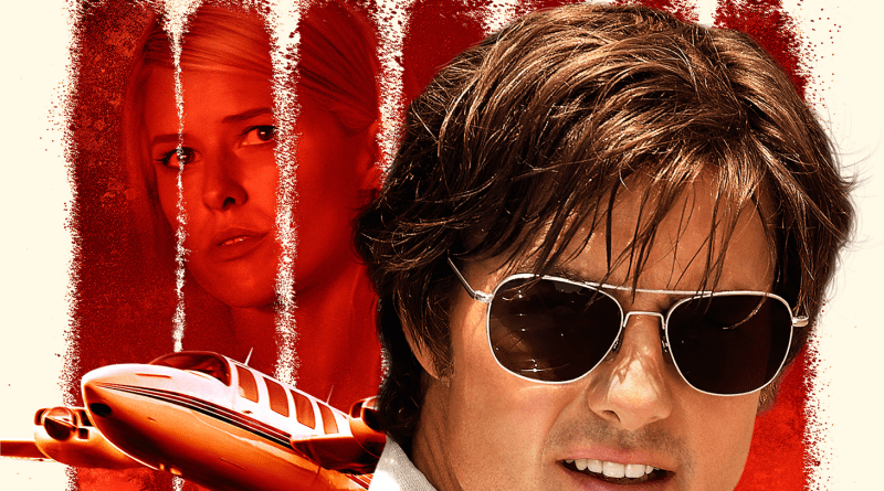 American Made Blu-Ray/DVD/Digital HD cover (Universal Pictures Home Entertainment)