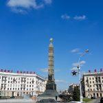 Minsk, Belarus -Brando Niles Cox @ nothingdeclared.com