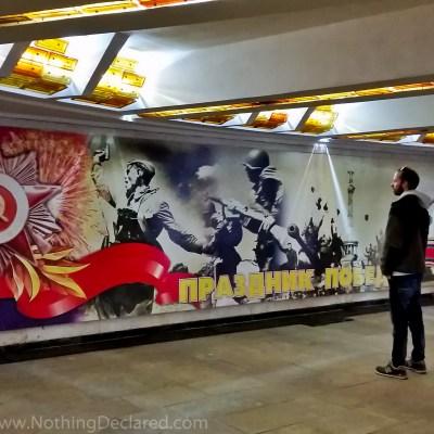 Minsk, Belarus - Brando Cox @ nothingdeclared.com