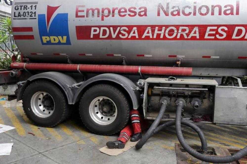 El conglomerado indio Reliance Industries deja de comprar petróleo venezolano