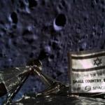 Nave espacial israelí / FOTO: AFP