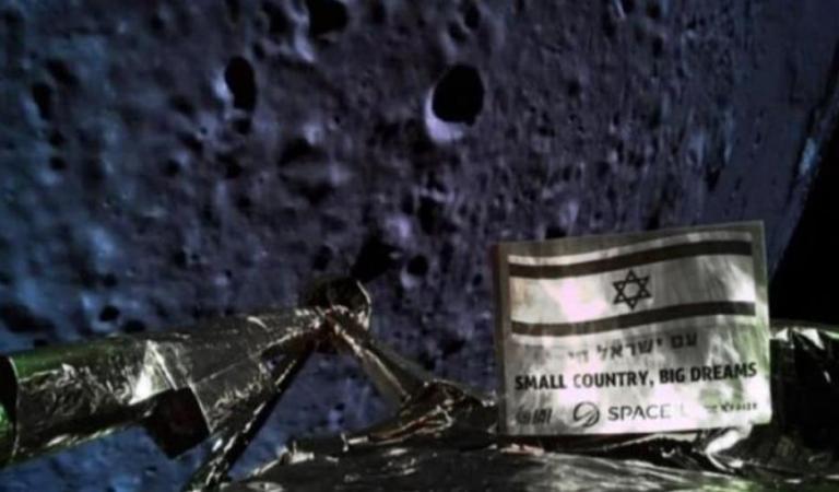 Nave espacial israelí se estrelló en la Luna tras fallas técnicas