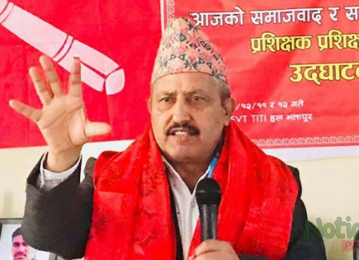 Giriraj-Mani-Pokhrel गिरिराजमणि पोखरेल
