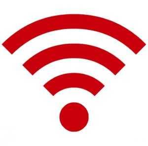 Wifi gratuito en el Gran Santo Domingo