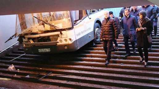 Al menos cuatro muertos tras accidente vial en Moscú