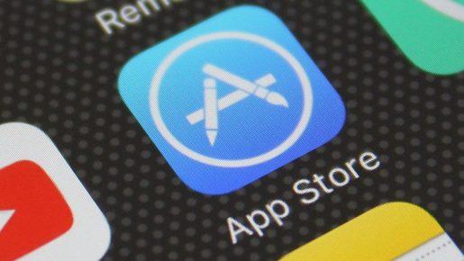 ¿Sabias que Apple eliminará aplicaciones que comparten datos?