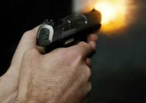 Resultado de imagen para Reportan cuatro heridos de balas en Santiago