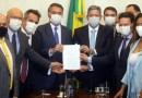 Auxílio Brasil: programa do Bolsonaro que vai substituir o Bolsa Família