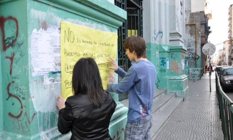 La puerta del colegio Normal 3 de San Telmo en Bolivar 1235. Foto AM (Guadalupe Cecconi)