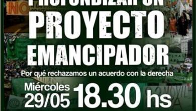 Photo of Declaración Juntistas Comunales