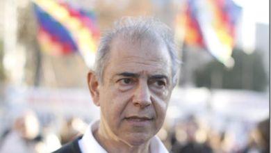 Photo of El Frente Progresistas y la derecha de Cambiemos