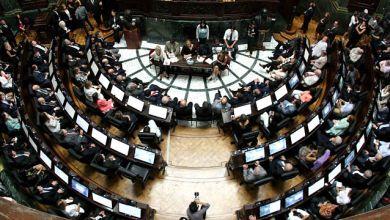 Photo of Tribuna popular: multan a la Legislatura