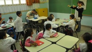 Photo of El GCBA convoca a docentes