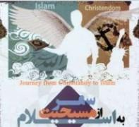 Para conter crescimento do cristianismo, muçulmanos criam rádio com falsa mensagem cristã