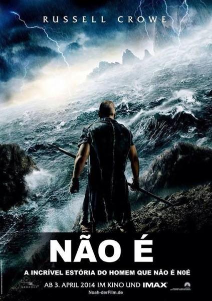 Nao E