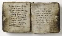 Evangelho copta de 1.500 anos é encontrado e decifrado por pesquisadora; Conteúdo é controverso