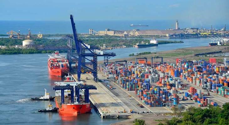 Puerto Lázaro Cárdenas de México se adjudica concurso para uso de herramienta digital de operaciones portuarias