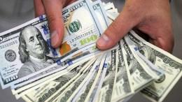 dólar-paralelo