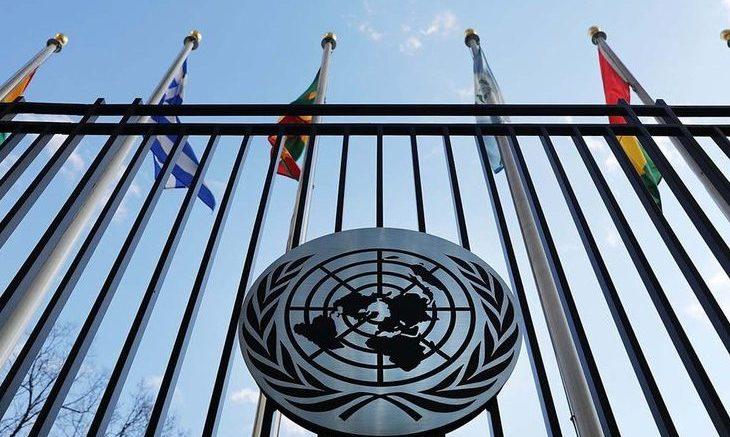ONU-crisis-migratoria