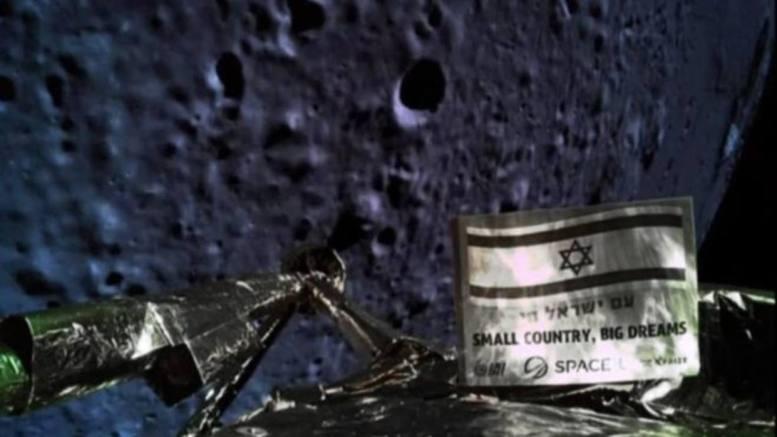 mision espacial de israel
