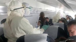avion en cuarentena