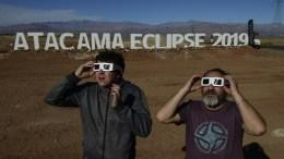 espara el eclipse total de sol en Chile