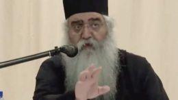 obispo Masouras
