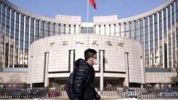 sede del Banco Popular de China, el banco central, en Beijing