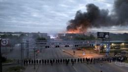 Mineápolis Protestas