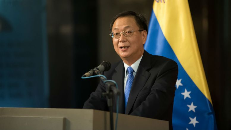 Li Baorong Embajador de China en Venezuela