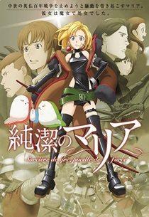 Junketsu no Maria NAU Animes da Temporada de Inverno 2015