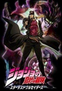 Jojos Bizarre Adventures NAU 206x300 Animes da temporada exibidos pelo Crunchyroll