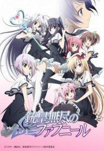 Juuou Mujin no Fafnir NAU 206x300 Animes da temporada exibidos pelo Crunchyroll