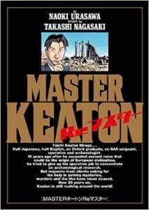 Master Keaton ReMaster1 213x300 Top 50 Oricon: 8 a 14 de dezembro
