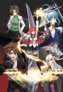 Shinmai Maou no Keiyakusha NAU 206x300 Animes da temporada exibidos pelo Crunchyroll